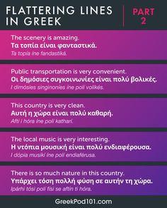 Greek Mythology Family Tree, Learn Greek, Greek Language, Greek Alphabet, Language Lessons, Learn A New Language, Book Authors, Public Transport, Writing A Book