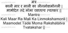 Kali Mantra Sadhana to open the Crown Chakra