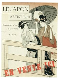 Artistic Japan, 1888