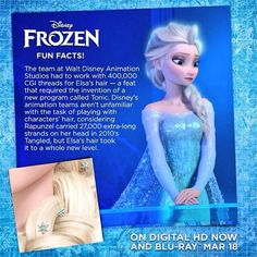 Frozen CGI technology cool fact