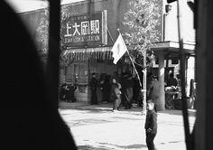 横浜 上大岡駅 Old Photography, Yokohama, Long Time Ago, Once Upon A Time, Old Photos, Past, Street View, Japan, Times