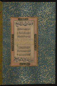 Illuminated Manuscript Poem in Honor of the Prophet Muhammad, Walters Art Museum Ms. W.582, fol.15b   Flickr - Photo Sharing!