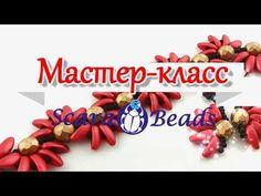 Chili beads браслет бусины чили бисероплетение бисер рукоделие