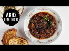Χταπόδι στιφάδο στη χύτρα από τον Άκη Πετρετζίκη. Φτιάξτε χταπόδι, κοκκινιστό με κρεμμυδάκια στιφάδο! Μαγειρέψτε γρήγορα στη χύτρα για ένα τέλειο γεύμα! Yams, Beef, Food, Youtube, Meat, Essen, Meals, Yemek, Youtubers