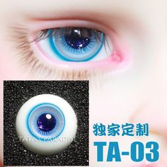 4 points, 6 points 3 points Uncle BJD.SD 14.16mm eyes TA-03 series exclusive custom glass eye spot - Taobao