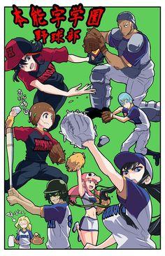 Kill La Kill, Satsuki Kiryuin, Black Girl Art, Gurren Lagann, Cartoon Shows, My Hero Academia Manga, Rwby, Cute Drawings, Memes