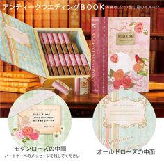 Rakuten - [26% off] antique wedding BOOK book-type small box 32 pieces [No cash]…