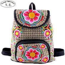 Modest Runningtiger Women Backpacks For Teenage Girls School Bag+pencil Case+drawstring Bag 3pcs/set Or 1pcs Bag Free Shipping Backpacks