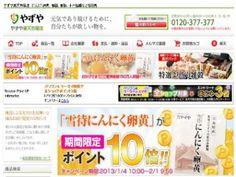 元気であり続けるためには、自分の欲しいものを選んで飲むこと。  http://timein.jp/item/content/site/980198458