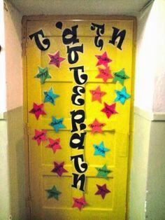 Τάξη αστεράτη: Διακόσμηση πόρτας (2) Classroom Decor, Projects To Try, Education, Decoration, Home Decor, School, Google, Decor, Decoration Home
