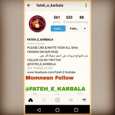 MOMNEEN FOLLOW THIS ACCOUNT  @fateh_e_karbala  #AdminAzadarHussain_Promote  #ShiaMultimediaTeam  #AdminAzadarHussain ||AdminAzadar Hussain|| FOLLOW @Shia_Multimedia_Team  SHARE & TAG   Shia Multimedia Team - SMT  Official Facebook Page & Website:  http://ift.tt/1L35z55  Official Website: http://ift.tt/1sGYLW0  Stay Connected With  Shia Multimedia Team - SMT On Social Media  Twitter:  http://ift.tt/26MqHKU  Flickr:  http://ift.tt/28ILFGJ  YouTube: http://bit.ly/1XK2Sxi  Pinterest…