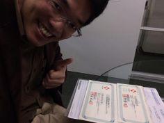 生命保険証券 http://yokotashurin.com/sns/line_mall.html