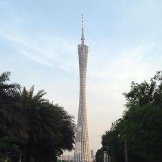 #china #chine #guangdong #guangdongprovince #guangzhou #canton #zhoujiangnewtown…