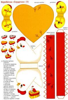 Стильные штучки. Своими руками.. Обсуждение на LiveInternet - Российский Сервис Онлайн-Дневников Games For Kids, Diy For Kids, Origami, Diy And Crafts, Arts And Crafts, Farm Kids, Animal Crafts, Paper Models, Easter Crafts