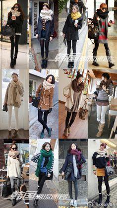 korean style... skinny jeans/ jeggings/ leggings