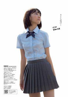 宮脇 咲 良 エロ - Google 検索