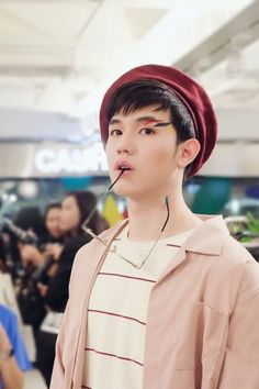 New Thitipoom ( × cr. to the owner Dragon Day, Asian Men, Asian Boys, Cute Asian Guys, Boy Face, Face Photography, Thai Drama, Cute Gay, Drama Movies