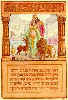 Song of Solomon 1: 2-4 - Zeev Raban