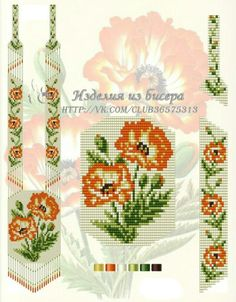 1 million+ Stunning Free Images to Use Anywhere Bead Crochet Patterns, Beading Patterns Free, Peyote Patterns, Cross Stitch Patterns, Seed Bead Flowers, Beaded Flowers, Embroidery Jewelry, Beaded Embroidery, Beadwork Designs