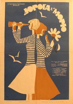 Original Vintage Posters -> Soviet Film Posters -> Road to the Sea - AntikBar