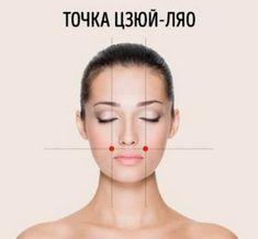 Shiatsu Massage – A Worldwide Popular Acupressure Treatment - Acupuncture Hut Getting Rid Of Headaches, How To Relieve Headaches, How To Relieve Stress, Headache Remedies, Headache Relief, Migraine Headache, Sinus Pressure, Migraine, Massage Therapy