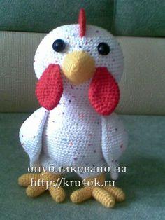 Chicken (Free - Russian, use translation)