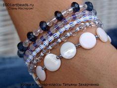 Bracelet on elastic thread (Going surgical site). Tutorial.