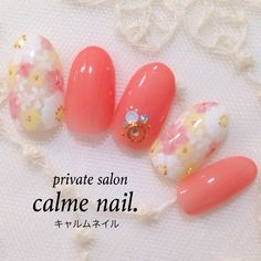 Gorgeous for a summer wedding Fancy Nails, Pink Nails, Cute Nails, Pretty Nails, My Nails, Red Nail, Pastel Nails, Nails Decoradas, Kawaii Nails