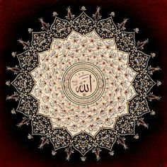 Learn the 99 names of Allah with meaning in English and Arabic. Allah names also Called Asma-Ul-Husna. Arabic Calligraphy Art, Beautiful Calligraphy, Arabic Art, Calligraphy Drawing, Mandala Art, Asma Allah, Art Arabe, Allah Names, Islamic Patterns