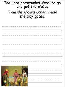LDS Notebooking: Nephis Courage Copywork Notebook