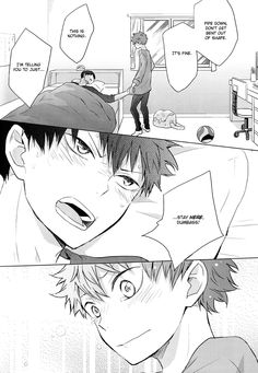 Page 21   Kagehina   Doujinshi  Manga   Yaoi