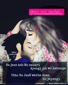 Hindi/Urdu Love Poetry With Photos Of Couples In Love Love Picture Quotes, Cute Love Pictures, Cute Love Quotes, Love Shayari Romantic, Love Romantic Poetry, Couples In Love, Romantic Couples, Missing My Love, Poetry Photos