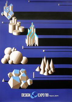 Japanese Poster: World Design Expo. Yusaku Kamekura. 1989 - Gurafiku: Japanese Graphic Design