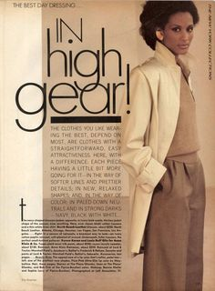 US Vogue February 1981 Model Beverly Johnson The Best Day Dressing In High Gear! Cover Girl Models, Cover Model, Ashley Richardson, Black Supermodels, Kelly Emberg, Elaine Irwin, Terry Farrell, Angie Everhart