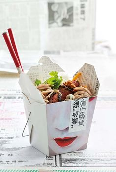 Miso steak, Noodle bar. Oooh, I want this luncheon packaging PD