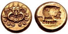 Lesbos, Mytilene EL Hekte Struck circa 521-478BC Gorgon Head/ Herackles Ancient Rome, Ancient Greece, Ancient Art, Electrum, Art Antique, Wax Seals, Art Object, Artemis, Gold Coins