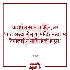 72 Best न प ल कव त Nepali Saayeri Images Krishna