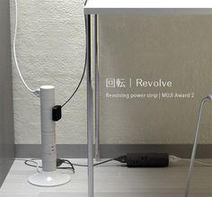 Vertical Power Strip   Dustbowl