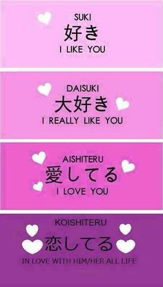 Japanese way of speaking affection to someone