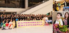 Shen Yun arrives in Japan, kicking off our 2014 Asian tour!  The first stop is Tokyo, where Shen Yun will perform six shows from January 29 to February 1, before heading Kobe City for three shows February 5-6 — in Tokyo, Japan.