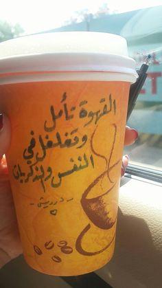 صباح الخير - محمود درويش ♡: