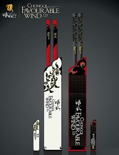 ♂ Creative Package Design Chinese style Asian Inspired Chopsticks Packaging 包装和广告