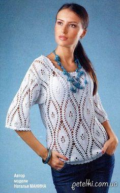 Ажурный пуловер крючком. Описание, схема