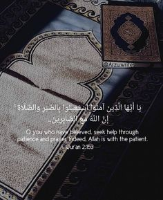 Islamic Qoutes, Muslim Quotes, Arabic Quotes, Seeking God, Islamic Pictures, Quran Quotes, Islam Quran, Holy Quran, In This World