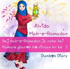Hindi ramzan Wishes Funny Math Jokes, Math Humor, Best Islamic Quotes, Islamic Inspirational Quotes, Girly Attitude Quotes, Girly Quotes, Alvida Mahe Ramzan, Ramzan Images, Ramzan Wishes