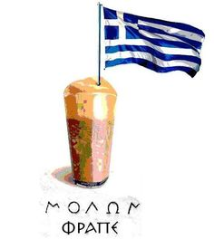 and Good Morning people from Greece. Greek Blue, Go Greek, Greek Girl, Greek Memes, Greek Quotes, Good Morning People, Greece Pictures, Cuppa Joe, Greek Culture