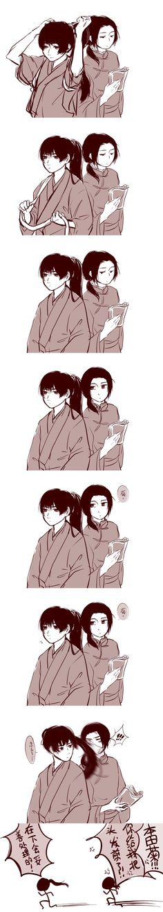 Translation : China : KIKU HONDA, GO CUT YOUR HAIR RIGHT NOW!!! Japan : I'LL DEAL WITH IT MYSELF!