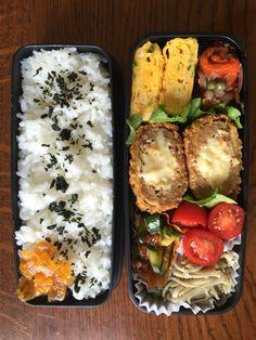 - Back To School Lunch Ideas - Bento Ideas Bento Recipes, Healthy Recipes, Bento Ideas, Cute Food, Yummy Food, Sushi Platter, Snack, International Recipes, Food Design