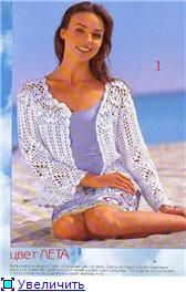 White Cardigan free crochet graph pattern
