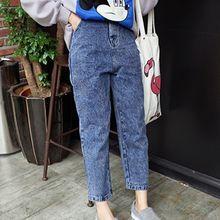 Dute - Washed recadrées jambe large Jeans